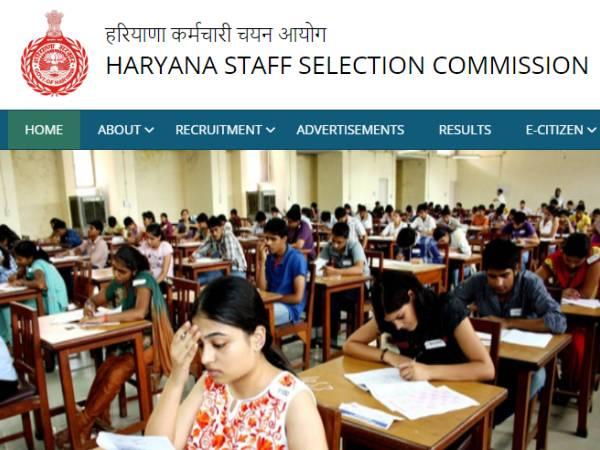 HSSC Admit Card 2020 Download: एचएसएससी असिस्टेंट लाइनमैन भर्ती परीक्षा 2020 स्थगित, देखें पूरी डेटल