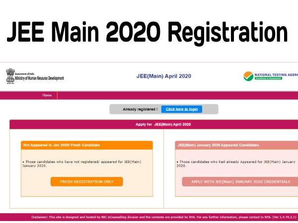 JEE Main 2020 Registration Date Extended: जेईई मेन 2020 रजिस्ट्रेशन डेट आगे बढ़ी, जानिए पूरी डेटल