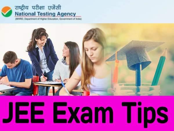 JEE Exam Preparation Tips: जेईई परीक्षा की तैयारी के सबसे बेस्ट टिप्स, पाएं हाई स्कोर मार्क्स