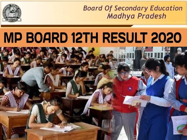 MP Board 12th Result 2020 Declared: एमपी बोर्ड 12वीं रिजल्ट यहां देखें,पहली रैंक में 5 लड़कियां शामिल