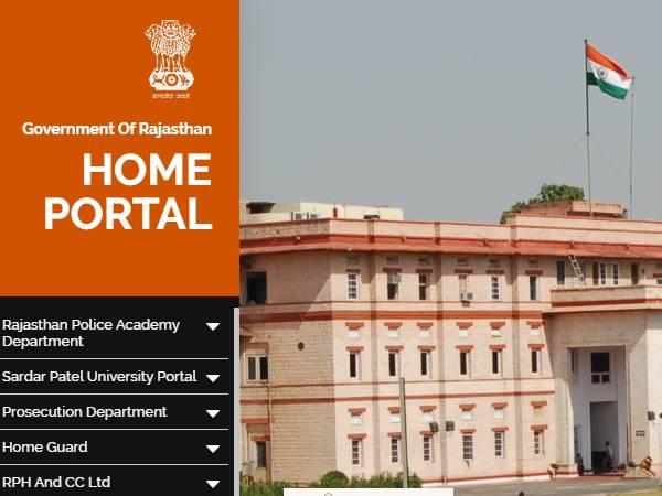 Rajasthan Home Guard Recruitment 2020: राजस्थान होम गार्ड भर्ती 2020 नोटिफिकेशन जारी, ऐसे करें आवेदन
