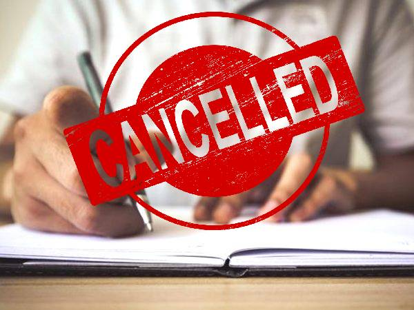 NIOS 10th 12th Exam 2020 Postponed: एनआईओएस ओपन स्कूल की सभी परीक्षाएं स्थगित