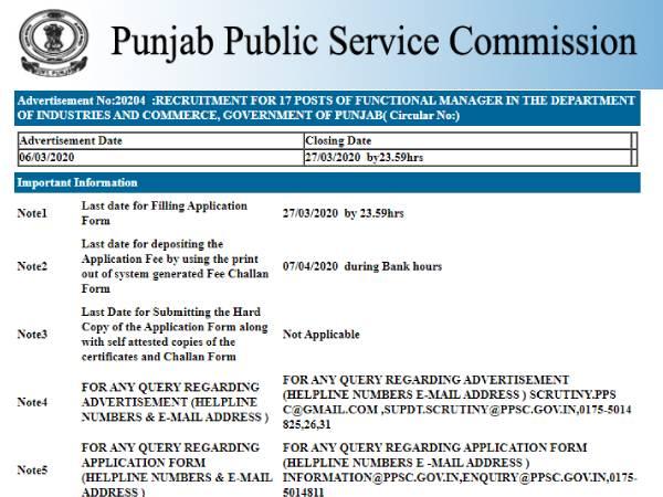 PPSC Functional Manager Recruitment 2020: पंजाब पीएससी भर्ती 2020 नोटिफिकेशन, 27 मार्च तक करें आवेदन