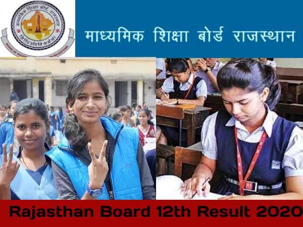 Rajasthan Board 12th Result 2020: आरबीएसई राजस्थान बोर्ड 12वीं रिजल्ट 2020 घोषित, चेक डायरेक्ट लिंक