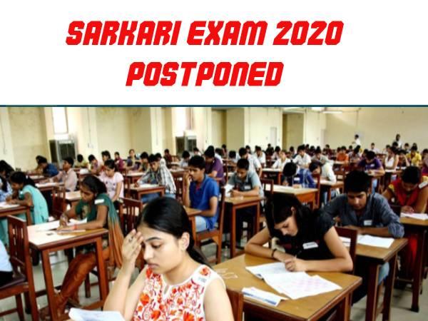 Sarkari Exam Postponed 2020: कोरोना वायरस के कारण कई सरकारी परीक्षा स्थगित, यहां देखें सूची