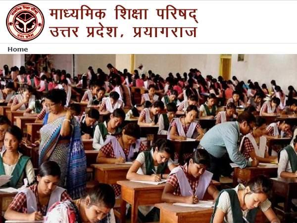 UP Board 10th 12th Exam 2020: 12 मार्च को होगी यूपी बोर्ड कक्षा 10वीं ,12वीं की रद्द परीक्षाएं
