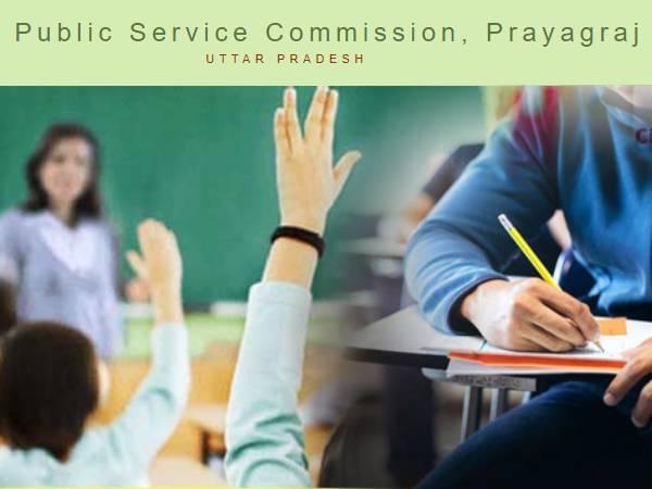 UPPSC BEO Exam Date 2020: यूपीपीएससी बीईओ परीक्षा 2020 स्थगित, यूपीपीएससी एडमिट कार्ड डाउनलोड