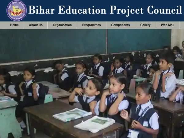 Bihar School Result 2020: बिहार सरकार कक्षा 1 से 8वीं, 9वीं और 11वीं तक के सभी छात्रों को करेगी पास