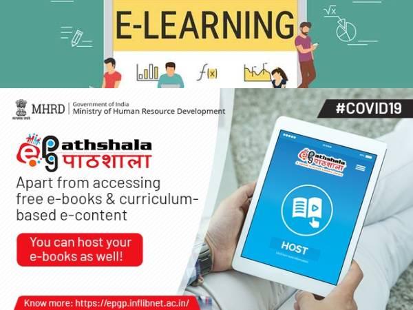 Online Learning : पोस्ट ग्रेजुएट के बेस्ट है ई-पीजी पाठशाला, जानिए कैसे उठाएं e-PG Pathshala का लाभ
