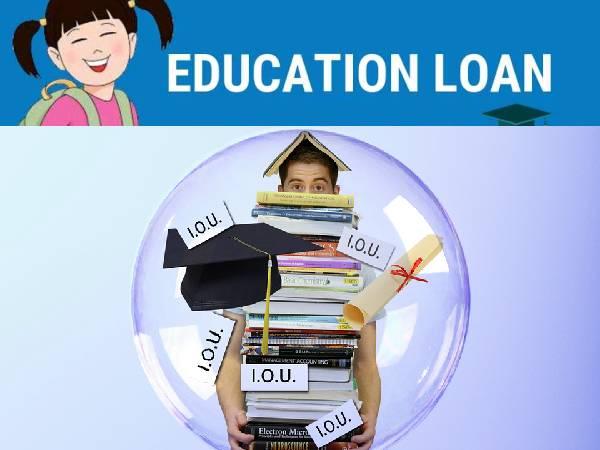 Education Loan Tips: एजुकेशन लोन लेते वक्त भूलकर भी ना करें ये पांच गलती