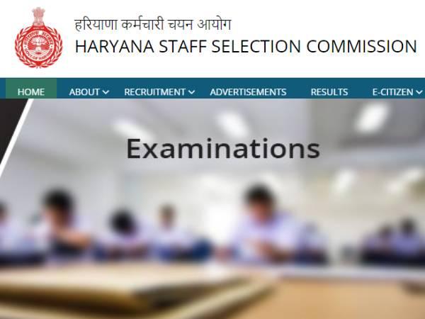 HSSC Recruitment 2020: एचएसएससी भर्ती 2020 15 मई तक बढ़ी, डायरेक्ट लिंक से करें आवेदन
