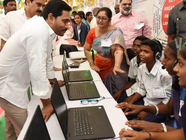 #FeesReimbursement आंध्र प्रदेश में 'जगनान्ना विद्या दीवेना योजन' शुरू, 12 लाख छात्रों को मिलेगा लाभ