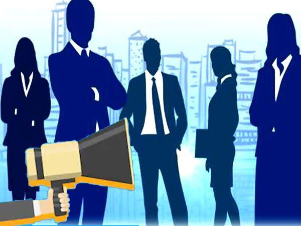 NCL Recruitment 2020 Notification: एनसीएल भर्ती 2020 सरकारी नौकरी के लिए ऐसे करें आवेदन