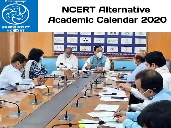 NCERT Alternative Academic Calendar 2020: एनसीईआरटी वैकल्पिक शैक्षणिक कैलेंडर 2020 जारी