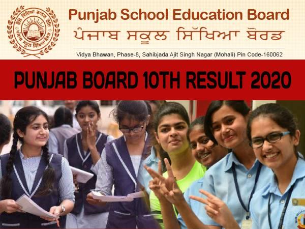 PSEB 10th Result 2020: पंजाब बोर्ड 10वीं रिजल्ट 2020 घोषित, मोबाइल पर ऐसे करें चेक