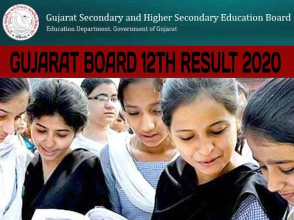 GSEB HSC Result 2020 Declared: गुजरात बोर्ड 12वीं रिजल्ट 2020 घोषित, मोबाइल पर ऐसे करें चेक