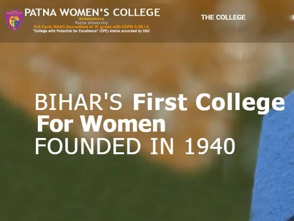 Patna Women's College Admission 2020: पटना वीमेंस कॉलेज एडमिशन 2020 15 अप्रैल से शरू
