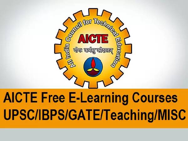 AICTE 49 Free Online Courses: यूपीएससी, आईबीपीएस, गेट, नेट समेत 49 फ्री ऑनलाइन कोर्स रजिस्ट्रेशन