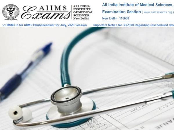 AIIMS PG Exam Date 2020: एम्स पीजी 2020 परीक्षा संशोधित शेड्यूल जारी, यहां से करें डाउनलोड
