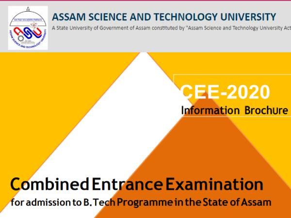 Assam CEE 2020 Revised Schedule: असम सीईई 2020 एडमिट कार्ड, परीक्षा और रिजल्ट का पूरा शेड्यूल जारी