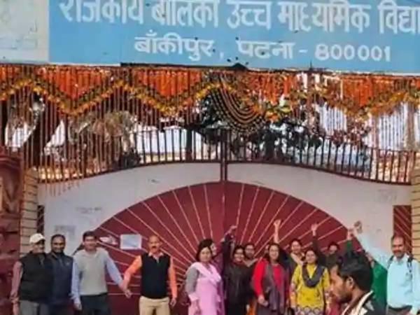 बिहार शिक्षा विभाग: शिक्षकों के विरोध के बाद 7वें वेतनमान पर आदेश संशोधित किया