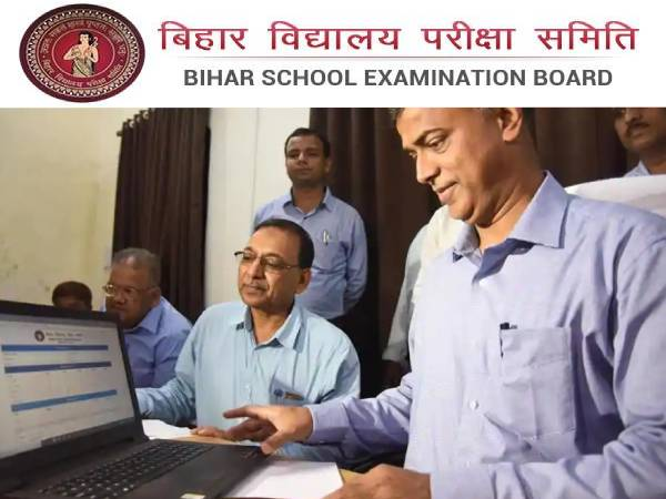 Bihar Board 10th Result 2020: बीएसईबी अध्यक्ष ने बताया कब आएगा बिहार बोर्ड 10वीं रिजल्ट, जानिए डेट