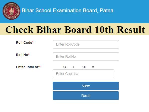 Bihar Board 10th Result 2020: मूल्यांकन लगभग पूरा, 20 मई से पहले जारी होगा बिहार बोर्ड 10वीं रिजल्ट