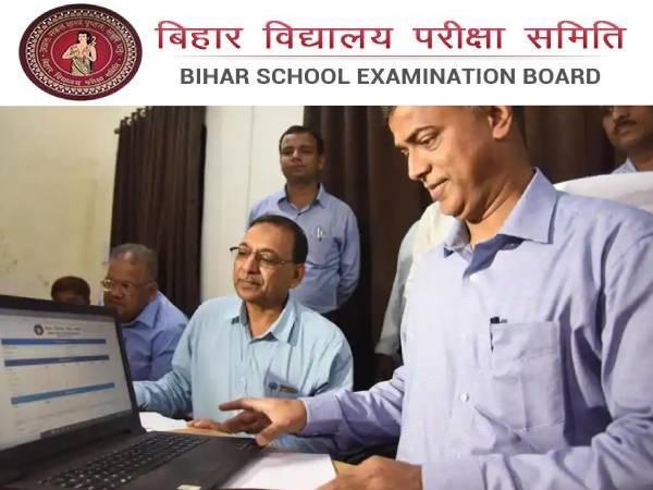 Bihar Board 12th Scrutiny 2020: बिहार बोर्ड इंटर स्क्रूटिनी 2020 के लिए ऐसे करें ऑनलाइन आवेदन