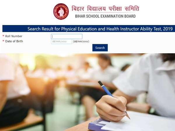 Bihar Board 12th Result 2020: बीएसईबी इंटर स्क्रूटिनी 2020 के लिए कैसे करें आवेदन, देखें वीडियो