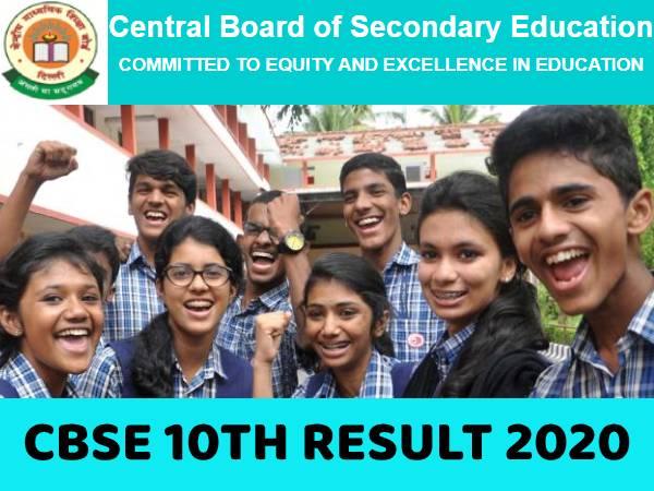 CBSE 10th Result 2020 Date: सीबीएसई 10वीं परीक्षा 2020 स्थगित, जनिए सीबीएसई 10वीं  रिजल्ट 2020 डेट