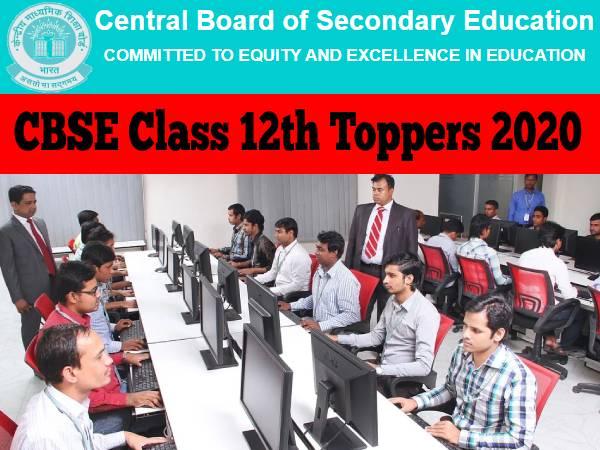 CBSE Class 12th Toppers 2020 List: सीबीएसई 12वीं टॉपर लिस्ट 2020, नाम, मार्क्स, रैंक और स्कूल