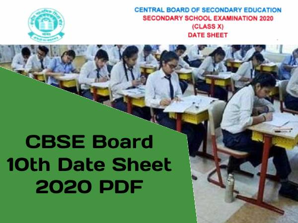 CBSE 10th Date Sheet 2020 PDF Download: सीबीएसई 10वीं डेटशीट 2020 पीडीएफ यहां से करें डाउनलोड
