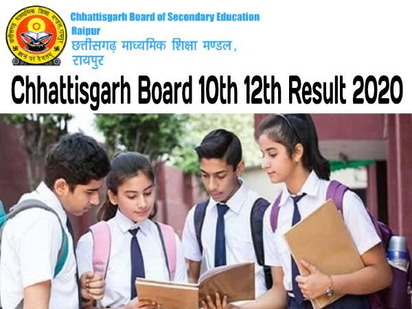 CGBSE 10th 12th Result 2020 Date: छत्तीसगढ़ बोर्ड सीजीबीएसई 10वीं 12वीं रिजल्ट 2020 कब आएगा जानिए
