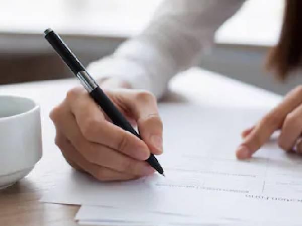 DU Exams Application Form 2020: दिल्ली विश्वविद्यालय परीक्षा फॉर्म भरने की अंतिम तिथि 31 मई तक बढ़ी