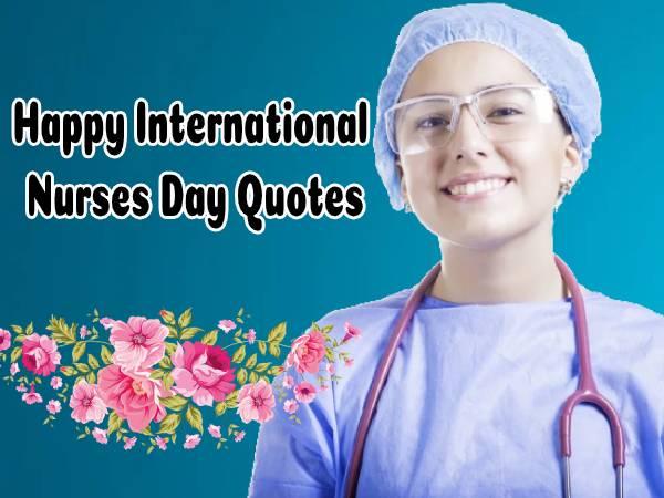 International Nurses Day 2021: अंतर्राष्ट्रीय नर्स दिवस कोट्स से सभी नर्स को कहें हैप्पी नर्स डे