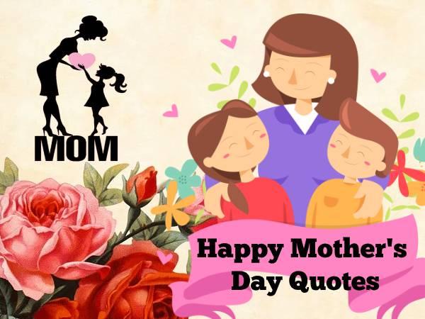 Mothers Day Quotes In Hindi: मातृ दिवस की हार्दिक शुभकामनाएं देने के लिए सबसे बेस्ट मदर्स डे कोट्स