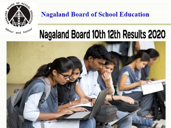 NBSE 10th 12th Results 2020: नागालैंड बोर्ड 10वीं 12वीं रिजल्ट 2020 घोषित, यहां डायरेक्ट करें चेक