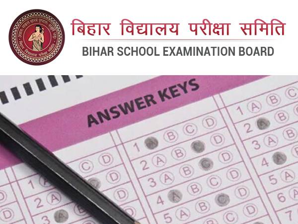 Bihar STET Re-Exam Answer Key 2019 PDF:बिहार एसटीईटी री-एग्जाम 2019 आंसर की पर आपत्ति यहां दर्ज करें