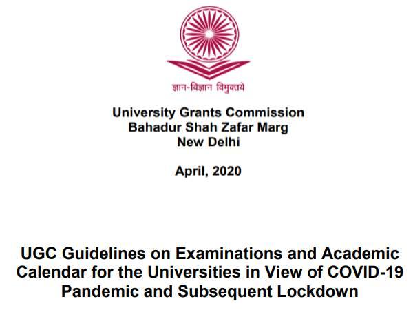 UGC Guidelines 2020: यूजीसी दिशा निर्देश जारी, 30 सितंबर तक होगी परीक्षा, पढ़ें यूजीसी की गाइडलाइंस
