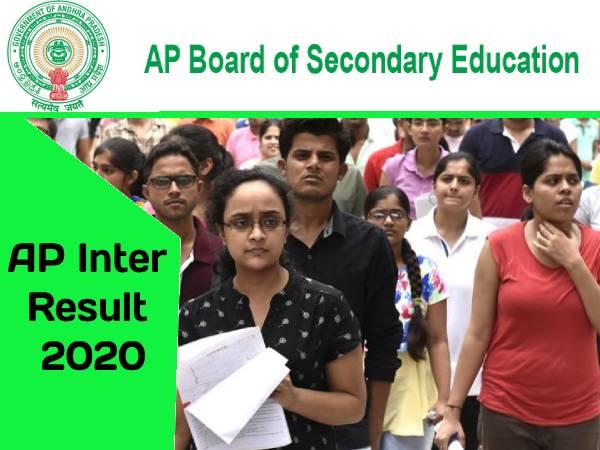 AP Inter Result 2020: बीआईईएपी आंध्र प्रदेश बोर्ड एपी इंटर रिजल्ट 2020 ऑनलाइन चेक करने का आसान तरीका