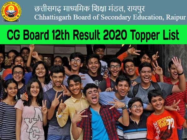 CG Board 12th Result 2020 Topper List : छत्तीसगढ़ सीजी बोर्ड 12वीं रिजल्ट 2020 टॉपर लिस्ट यहां देखें