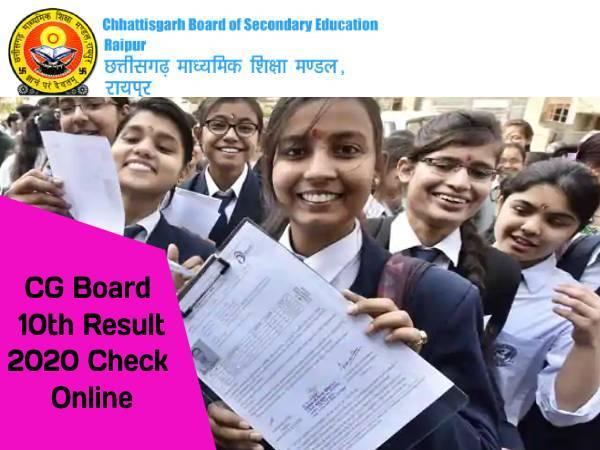 CG Board 10th Result 2020 Kab Aayega Date: सीजी बोर्ड 10वीं रिजल्ट 2020 कब आएगा जानिए लेटेस्ट अपडेट