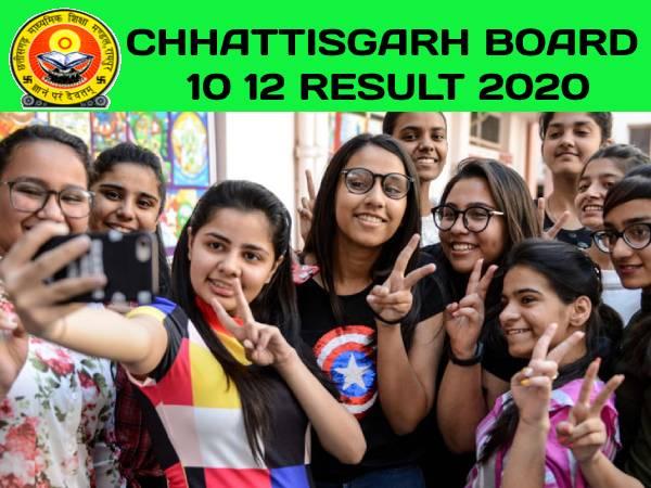 CGBSE 10th 12th Result 2020: छत्तीसगढ़ बोर्ड 10वीं 12वीं रिजल्ट 2020 ऑनलाइन चेक करने का आसान तरीका