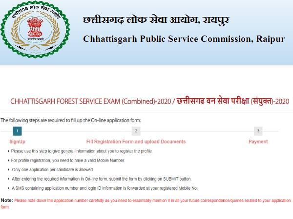 CGPSC Recruitment 2020 Notification: सीजीपीएससी भर्ती 2020 नोटिफिकेशन जारी, 15 जुलाई तक करें आवेदन
