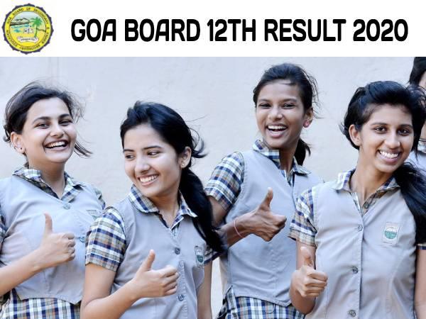 Goa Board 12th Result 2020 Declared: गोवा बोर्ड 12वीं रिजल्ट 2020 घोषित, डायरेक्ट लिंक से करें चेक