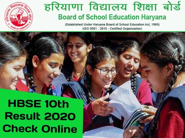 Haryana Board 10th Result 2020 Date Time Check Online: हरियाणा बोर्ड 10वीं रिजल्ट 2020 डेट टाइम चेक