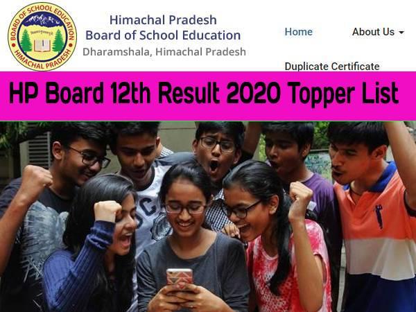 HP BOARD 12TH RESULT 2020 TOPPER LIST: एचपीबीओएसई 12वीं रिजल्ट 2020 टॉपर लिस्ट यहां देखें