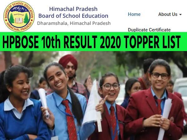 HPBOSE 10th RESULT 2020 TOPPER LIST: हिमाचल प्रदेश एचपी बोर्ड 10वीं रिजल्ट 2020 टॉपर लिस्ट देखें