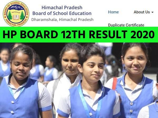 HPBOSE 12th Result 2020 Declared: हिमाचल प्रदेश एचपी बोर्ड 12वीं रिजल्ट 2020 घोषित, चेक टॉपर्स लिस्ट