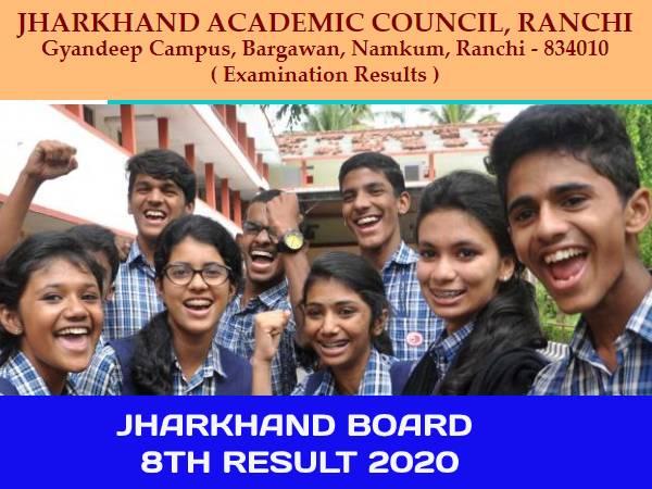 Jharkhand Board 8th Result 2020 Check: झारखंड बोर्ड 8वीं रिजल्ट 2020 मोबाइल पर ऐसे करें ऑनलाइन चेक